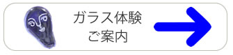 btn_taiken