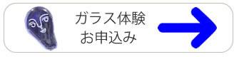 btn_taiken2