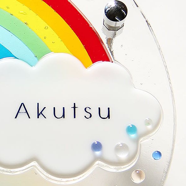 Rainbowー虹のガラス表札ー