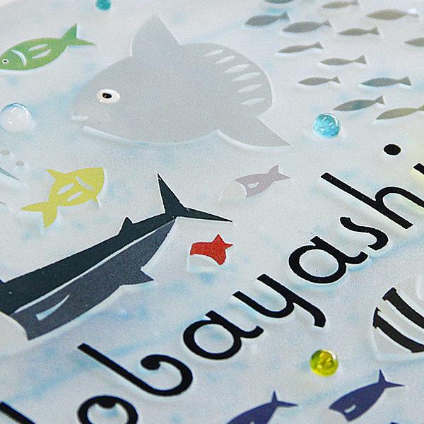 海の生き物ガラス表札