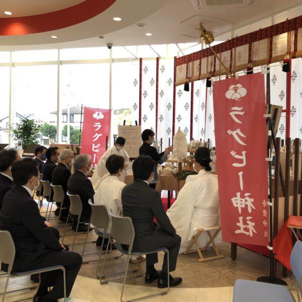 熊谷のラグビー神社が1周年 今年は疫病にタックル